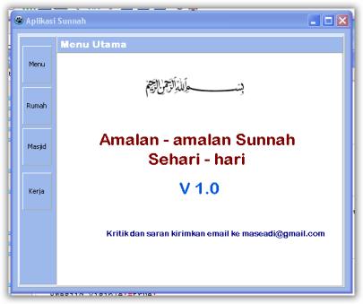 sunnah1